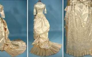 Антикварные платья в старинных модных иллюстрациях