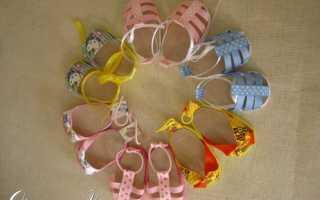 Обувь для куклы – как сделать босоножки мастер-класс