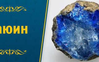 Камень Гаюин – фото и Украшения