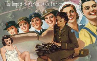 Мода и стиль 1950 годов – фото платьев и модные тенденции