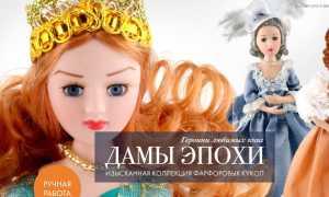 Модели в образах кукол – 12 фото