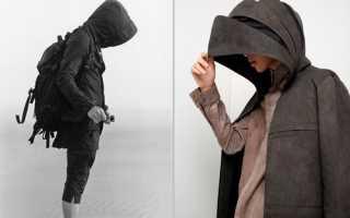 Стиль Киберпанк в одежде и будущее моды