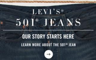 Джинсы levis и Джинсовый стиль в одежде