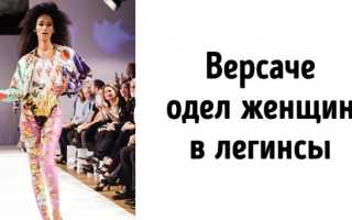 Одежда и стиль дизайнеров и стилистов