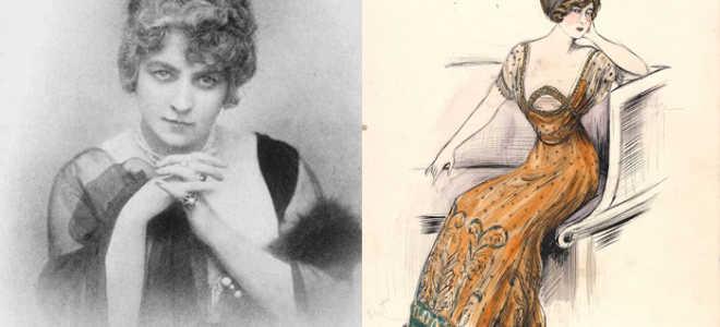 Мода и стиль в 1908-1914 – Поль Пуаре и Жанна Пакен