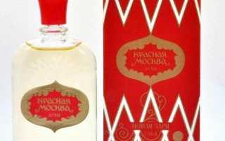 Российская и Советская парфюмерия, духи Красная Москва