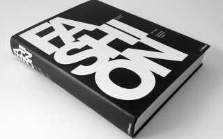 Fashion books – книги о моде на английском