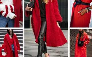 Как носить красное пальто 2020