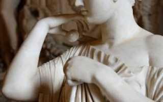 История парфюмерии в Древней Греции