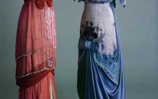 Стиль модерн в одежде – фото и Иллюстрации