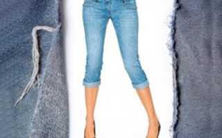 Старые джинсы и капри из них, фото и советы