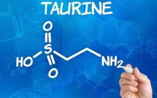 Косметика с таурином – польза и противопоказания