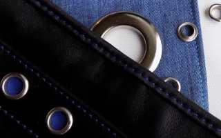 Люверсы на одежде – модная тенденция