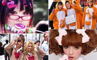 Японские девушки – фото в кукольном стиле