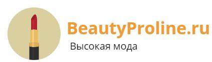 beautyproline.ru